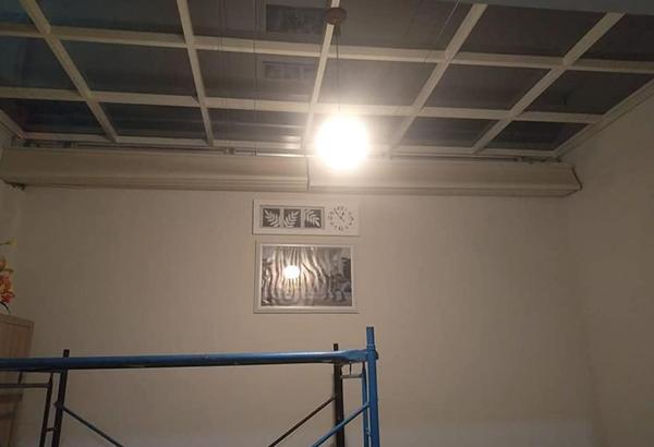 Skylight Blinds 2